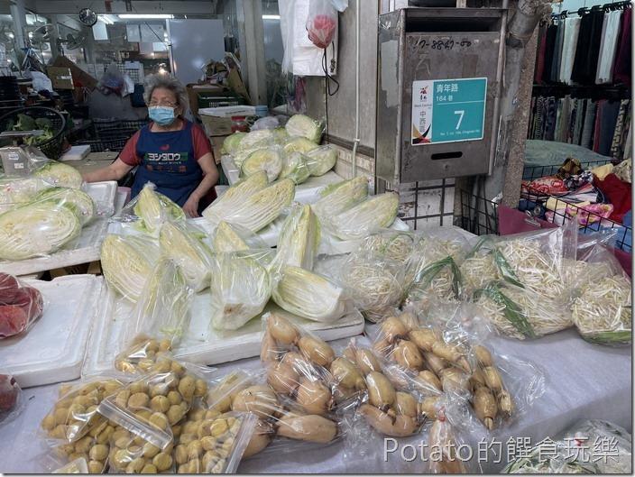 東菜市青菜攤3