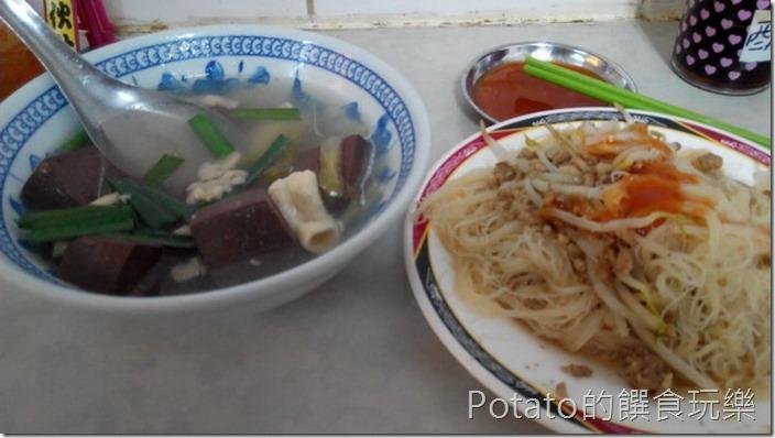 慶中街豬血湯3