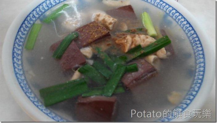 慶中街豬血湯4