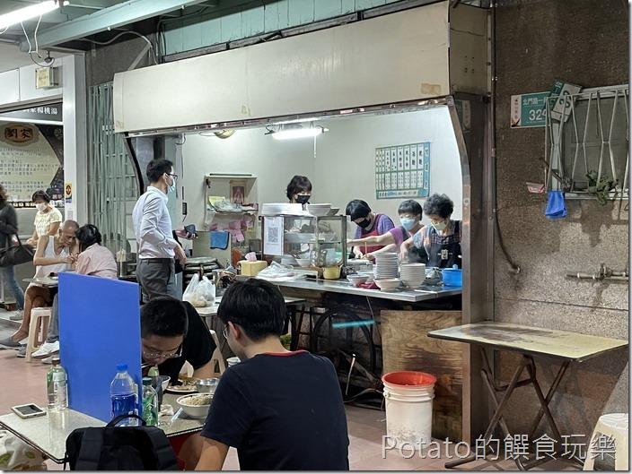 北門路麵店4