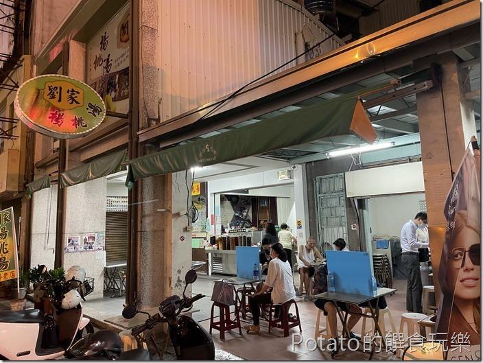 北門路麵店5