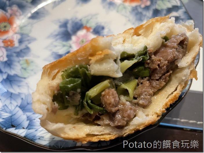 福州香胡椒餅8