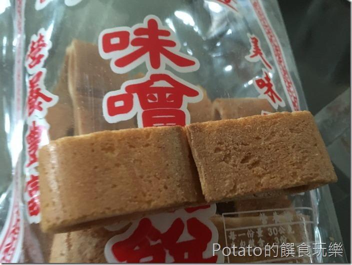 連得堂煎餅味噌煎餅1