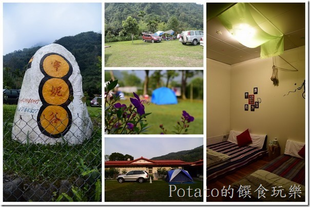《那瑪夏民宿》賞螢之旅棲息處:寧妮谷民宿.露營地