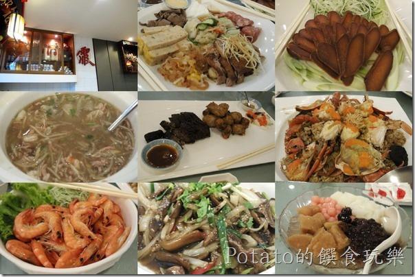 阿霞飯店必吃的菜