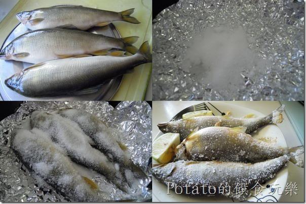 鹽烤香魚料理