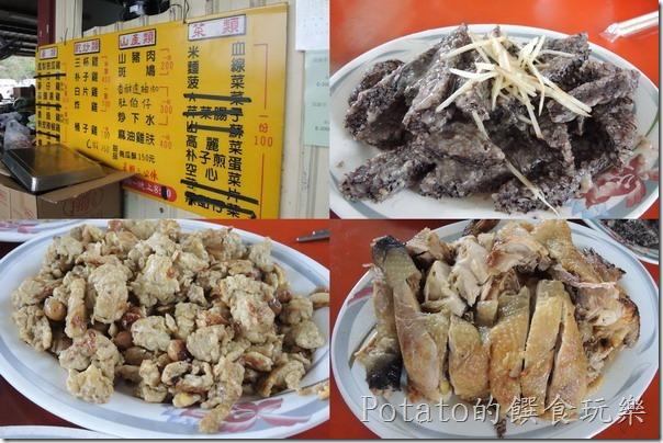 《高雄美食》「礦區陳甚土雞城」一間隱藏於深山內非常難找的美味餐廳