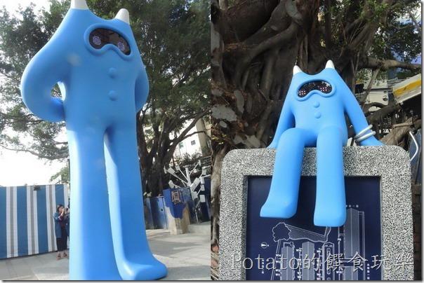 BCP藍晒圖文創園區