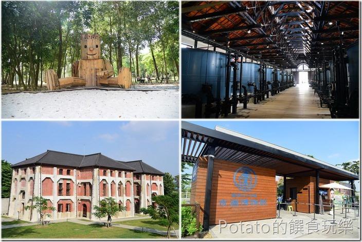 台南山上水道博物館